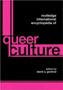 "Routledge International Encyclopedia of Queer Culture מאת David Gerstner, ed. בספר מופיעים ערכים שחיברתי על עוזי אבן, יונתן דנילוביץ, טל ואביטל ירוס-חקק, אדיר שטיינר ו""קלפים פתוחים"""